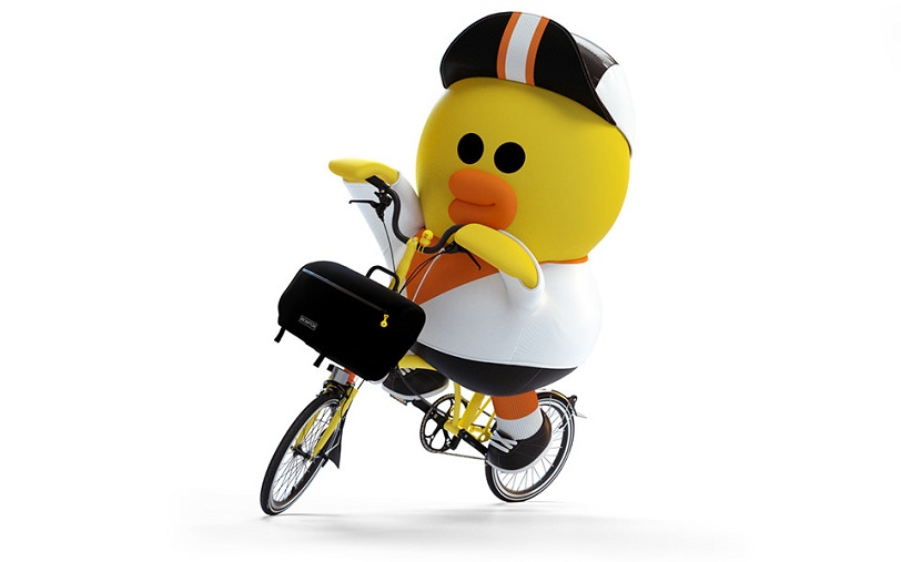 Brompton X Line Friends Sally Special Edition