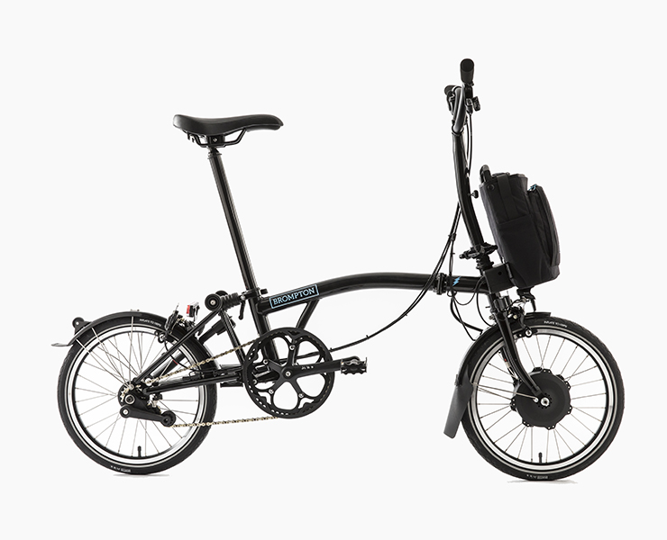 Electric Bike Folding Motor